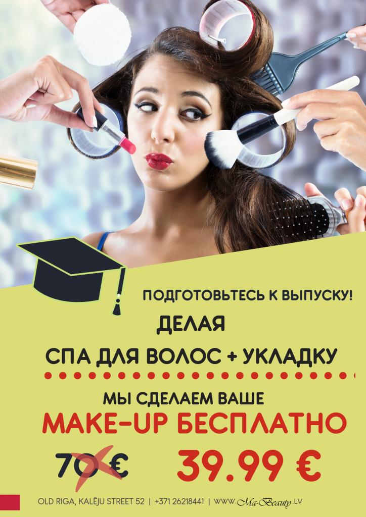 volosi i make-up